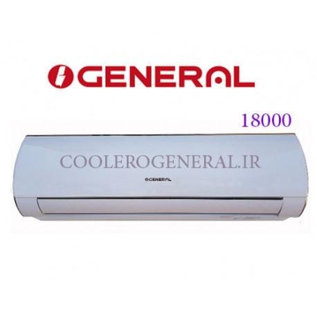 کولر گازی اجنرال 18000 مدل ASGA18UNWA