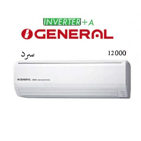 کولر گازی اجنرال 12000 مدل ASGG12JLCA
